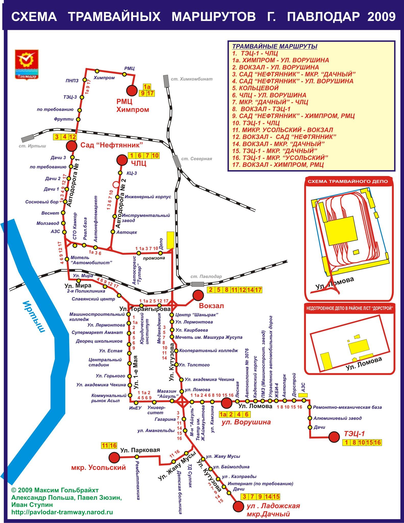 схема маршрут трамвая 6 москва