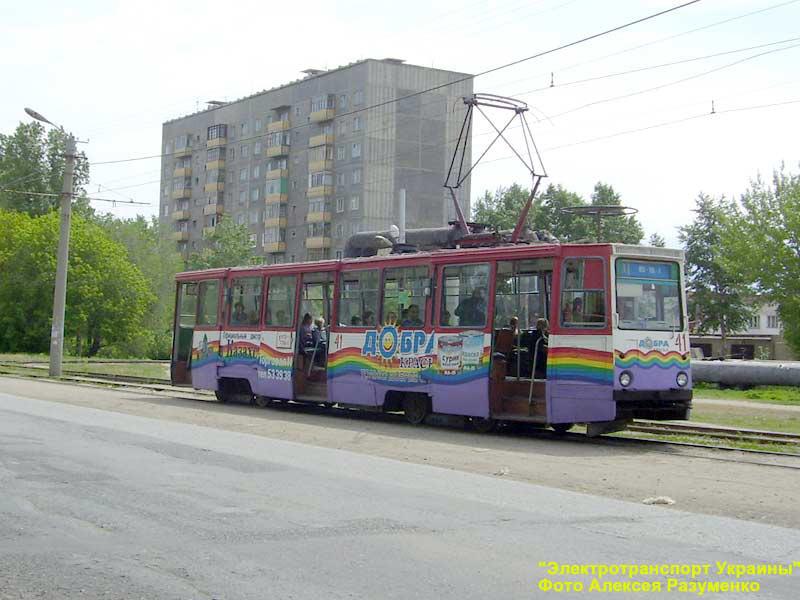 Зубная районная поликлиника войковская